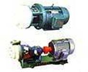 增強氟合金離心泵