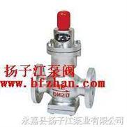 減壓閥:Y44H波紋管減壓閥