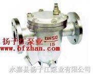 疏水阀:CS41H不锈钢自由浮球式疏水阀
