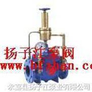 水力控制阀:500X泄压/持压阀
