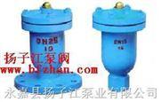 排气阀:QB1排气阀