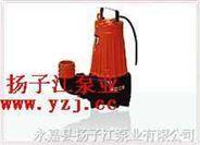 排污泵:as型潜水排污泵