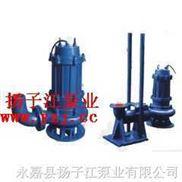 排污泵:WQ型无堵塞潜水排污泵