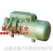 真空泵:XD系列單級旋片式真空泵