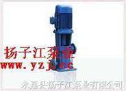 多級泵:LG系列高層建筑給水泵