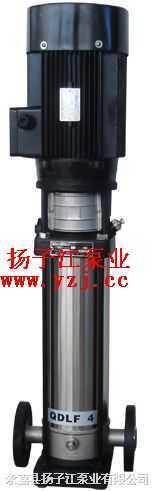 多级泵:QDLF立式不锈钢多级泵