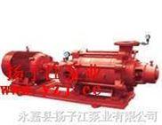 消防泵:XBD-(W)臥式多級消防泵