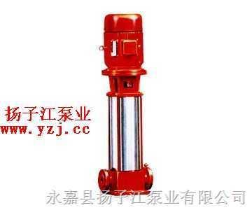 消防泵:XBD(I)型消防穩壓泵