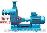 自吸泵:ZW型不锈钢自吸排污泵