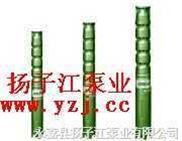 液下泵:QJ型井用潜水泵