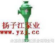 水力喷射器:W系列玻璃钢喷射泵