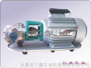 不锈钢WCB齿轮油泵