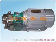 三相不锈钢WCB-30P齿轮油泵
