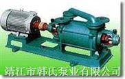 SK,2SK-水環真空泵