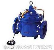 水力控制阀、100X遥控浮球阀、200X减压阀