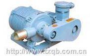 DLB 防爆系列離心氣泵