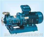 cqb型磁力传动离心泵