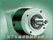 X.B系列行星摆线针轮减速机
