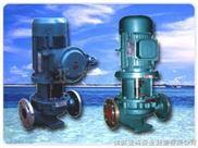 ISG、IHG系列化工管道泵