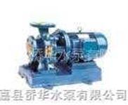 供应ISW离心泵