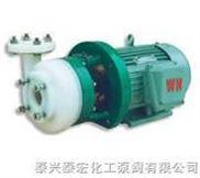 FSB氟合金離心泵