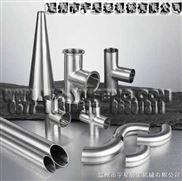 不锈钢管件-卫生级