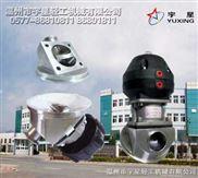 不锈钢卫生级罐底阀,罐底隔膜阀,手动罐底阀,气动罐底阀