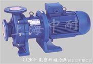 供應中耐氟塑料合金磁力泵