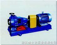 BW夹套式保温化工泵
