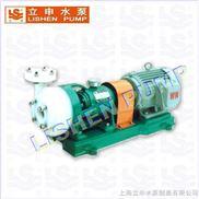 FSB型氟塑料化工泵|氟塑料離心泵|化工泵|上海立申水泵制造有限公司
