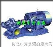 SH--供应SH离心泵