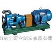 KQIS单级单吸离心泵