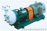 KQFSB氟塑料化工泵