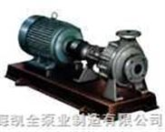 KQRY風冷式高溫熱油泵