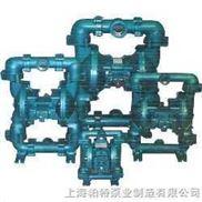 SKYLINK加拿大进口气动隔膜泵