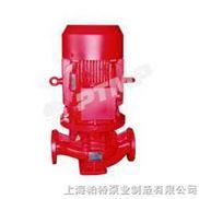 XBD-L型單級單吸消防泵