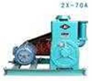 2X-70A旋片真空泵 、 廣東真空泵