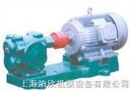 供應YZB型硬齒面渣油泵