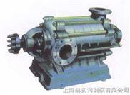 D型泵系单吸多级分段式离心泵