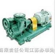 40FZB-30L自吸泵