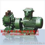 YHCB系統圓弧齒輪油泵