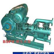 WBR型電動高溫往復泵