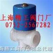 塑料电磁阀、PVC电磁阀