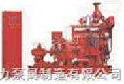 XBC型柴油機消防泵組