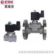 不銹鋼系列水(熱水)氣電磁閥