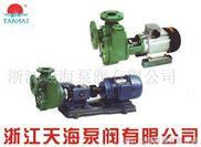 FPZ增強聚丙烯自吸泵