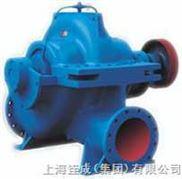 SLO(W)系列單級雙吸中開蝸殼式離心泵1