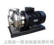 AYFB不锈钢离心泵