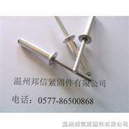 供应抽芯铆钉、半空心铆钉、铝件