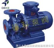 ISWB型卧式防爆管道离心泵